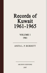 Records of Kuwait, 1961-1965