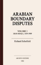 Arabian boundary disputes