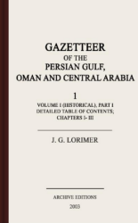 Gazetteer of the Persian Gulf, Oman and Central Arabia