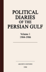 Political diaries of the Persian Gulf