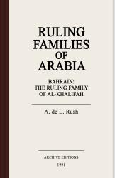 Ruling families of Arabia